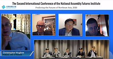 The 2nd International Conference of the NAFI, Session 2