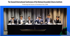 The 2nd International Conference of the NAFI, Session 1